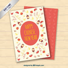 lunar new year photo cards happy new year greeting card vector free