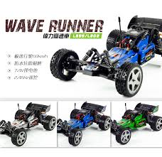 wltoys l959 wltoys l959 rc car wltoys l959 parts boys gift high speed l959 rc