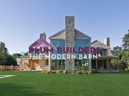 presented by bespoke marketing the modern barn the trademark of