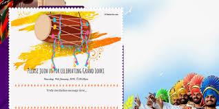 lohri invitation cards free lohri invitation card online invitations
