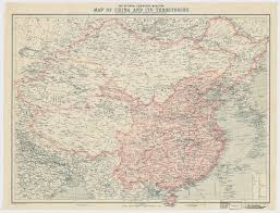 National Geographic Map File 1912 China Map From National Geographic Jpg Wikimedia Commons