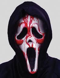 silver skull halloween mask upc 023168089229 totally ghoul bleeding skull halloween mask
