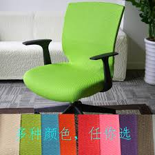 computer chair covers one chair cover quality elastic chair cover dining chair