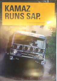 sap sd complex instructions sales and distribution