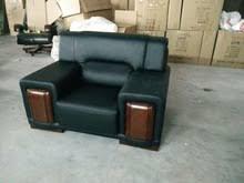 Almafi Leather Sofa Amalfi Leather Sofa Macy U0027s Amalfi Leather Sofa Macy U0027s Suppliers