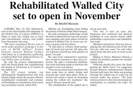 ilm walled garden lahore sustainable development of walled city of lahore project