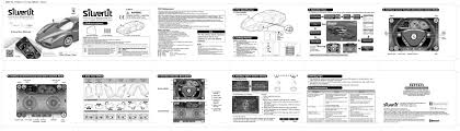 land cruiser user manual instruction manual download silverlit toys
