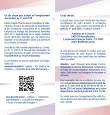 demande de naturalisation par mariage dépôt des dossiers de demande de naturalisation brèves