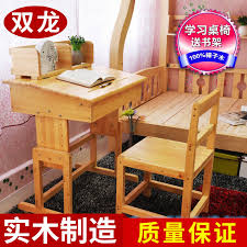 Tables And Chairs Wholesale Style Leisure Suit Lifting Wooden Study Tables For Children Learn