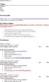 Porter Resume Sample by Porter Resume Templates Download Free U0026 Premium Templates Forms