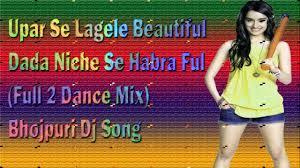 upar se lagele beautiful dada niche se habra ful full 2 dance