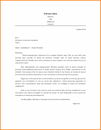 lettre de motivation femme de chambre d utant application letter for resume cover letter sles