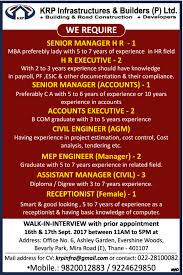 Office Engineer Job Description Job Mep Engineer Thane Mumbai City Engineering Civil And