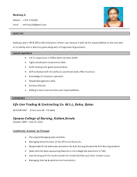 Sample Resume Format For 12th Pass Student by Free Resume Templates Standard Sample Download International