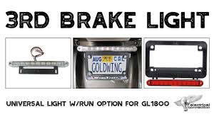 gl1800 3rd brake light electrical connection honda goldwing