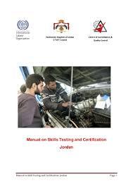 manual on skill testing and certification ilo jordan