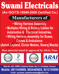 swami electricals faridabad manufacturer of wiring harness