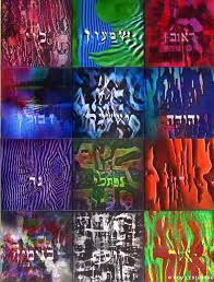 priest breastplate 12 tribes the hebrew scribal letters paintings