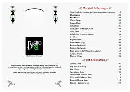 bistro 61 menu menu for bistro 61 vastrapur ahmedabad zomato