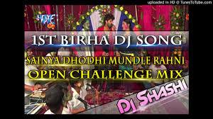 Challenge Mix Sainya Dhodhi Mundle Rahni Open Challenge Mix Dj Shashi