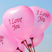 balloon grams online get cheap balloon grams aliexpress alibaba