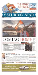 Front Home Design News by 207 Best Newspaper Images On Pinterest Yearbook Layouts