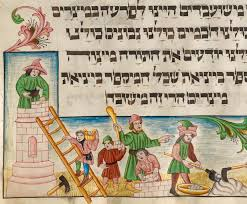 a passover haggadah passover haggadah world digital library