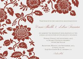 Online E Wedding Invitation Cards Umair U0026 Lubna U0027s Wedding Wedding Website Wedding On Sep 7 2015