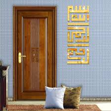 wall arts muslim lslamic arab acrylic mirror wall art stickers
