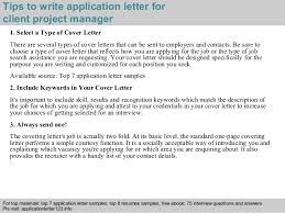 client project manager application letter