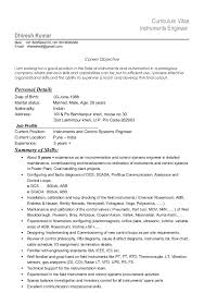 Instrumentation Project Engineer Resume Build Cover Letter Free How To Explain Gap In Employment On My
