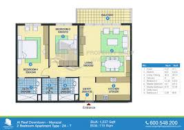 2 bedroom type 2a 1237 sqft floor plan al reef downtown al