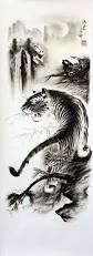 drawn white tiger one color pencil and in color drawn white