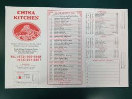 Chinese Kitchen Design China Kitchen Menu Menu For China Kitchen Columbia Columbia