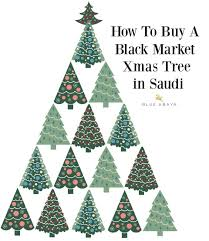 oh christmas tree oh uh black market christmas tree blue abaya