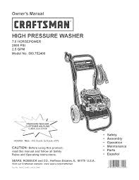 craftsman pressure washer 580 7524 user guide manualsonline com