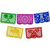papel picado mexican supplies at amols