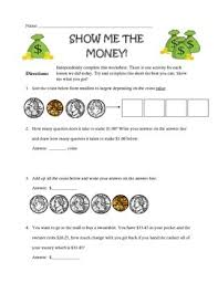 show me the money worksheet by brittany schrader tpt
