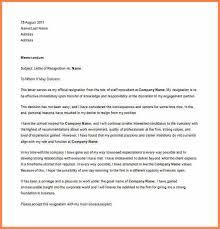 doc 24963232 strong resignation letter u2013 resignation letter