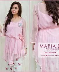 dress design new dress design 2017 pakistan archives online shopping in
