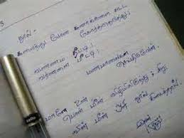 wedding wishes dialogue in tamil family quotes image in tamil language ordinary quotes