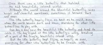 butterfly lyrics briant butterfly lyrics briant 2014 butterfly