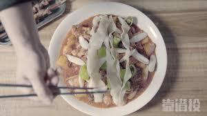 cuisine r馮ime 100 images 搜索 明道的非想非非想下班後從台北