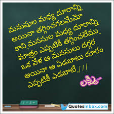 wedding quotes in telugu relationship gud quotations with photo top 5 telugu marriage day