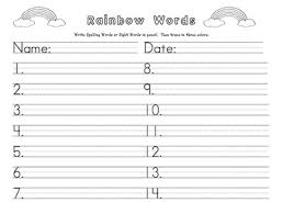 all worksheets make your own spelling worksheets free
