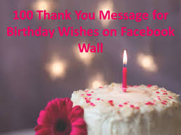thank you message for birthday wishes on wall