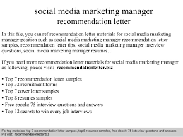 social media marketing manager recommendation letter