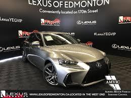 lexus canada car detailing new 2017 lexus is 350 f sport series 2 4 door car in edmonton