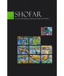 buy shofar shofar buy shofar online at low price in india on snapdeal