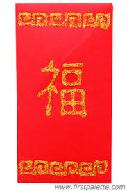 lunar new year envelopes envelope craft kids crafts firstpalette
